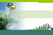 城市建设PPT模板2
