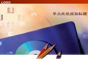 学习教育PPT模板2