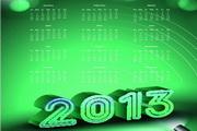 矢量2013日历设计模板设计素材