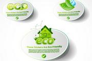 绿色环保低碳生活图标矢量素材
