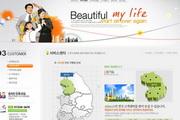韩国绿色生活网站模板psd素材