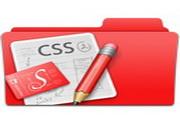 红色文件夹图标下载3