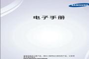 三星UA55F6400液晶彩电使用说明书
