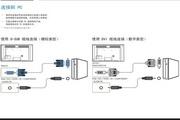 三星MD32C液晶显示器使用说明书