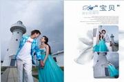 个性婚纱摄影模板PSD素材
