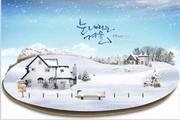 创意冬季PSD设计素材