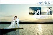 婚纱摄影模板PSD素材