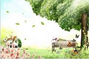 浪漫童话风景PSD素材