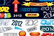 2012创意艺术字矢量素材