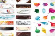 质感对话框和banner横幅EPS矢量素材