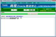 亿万邮箱地址检测 2013 v3