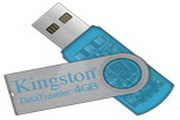 USB优盘电脑图标下载