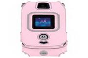 粉红可爱手机图标下载
