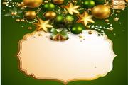 圣诞节精美礼物矢量图