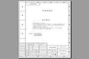 惠而浦BCD-560E2DS电冰箱使用说明书
