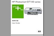 惠普HP Photosmart D7168喷墨打印机说明书