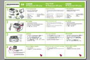 惠普HP photosmart 375喷墨打印机说明书