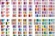 高级色谱:四季色彩之秋矢量素材