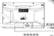 海尔D25FV6H-A8高清数字电视机说明书