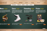 艺术院校网页设计PSD素材