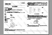 盛赛尔DZ-B901嵌入式探测器底座安装维护及使用说明书