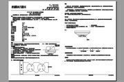 盛赛尔JTW-SD-885感温火灾探测器说明书