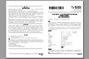 盛赛尔JTW-BD-ZM5251B智能感温探测器说明书