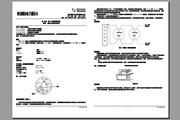 盛赛尔DZ-B901底座说明书