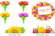 矢量艳丽鲜花花束素材