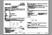 盛赛尔JTY-GD-ZM992智能光电感烟火灾探测器说明书