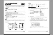 盛赛尔J-SAB-M-M500KEIS本安型手动报警按钮说明书