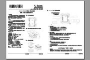 盛赛尔JSKM-M900D智能输入/输出模块说明书