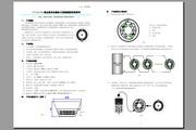 点型光电感烟火灾探测器JTY-GD-930说明书