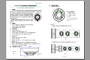 点型感温火灾探测器JTW-ZD-920K说明书