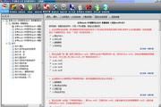 自考00155《中级财务会计》易考模考[历年真题库]软件 5.0