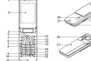 夏普SH9210C手机使用说明书