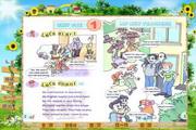 人教版pep五年级上册小学英语点读软件