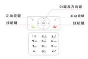 联想Lenovo A310手机使用说明书