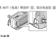 SONY索尼DCR-SR77E数码摄像机使用说明书