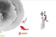 中国风折页贺卡矢量