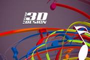 动感3D跳跃线条元素矢量素材