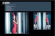 时尚个性写真相册PSD素材