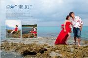 海边婚纱写真PSD