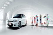 2013汽车宣传PSD创意