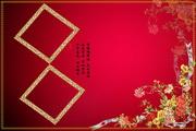 传统节日贺卡PSD素材