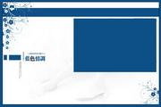 蓝色情调相框模板PSD素材