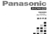 松下AJ-D940MC数码摄像机使用说明书