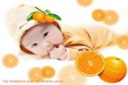可爱儿童摄影PSD素材