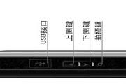 中兴ZTE-G X870手机使用说明书