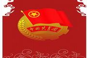 共青团团徽PSD设计素材